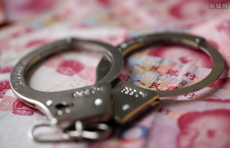 亿万富豪被通缉 黄志贤父子为何被警方通缉?