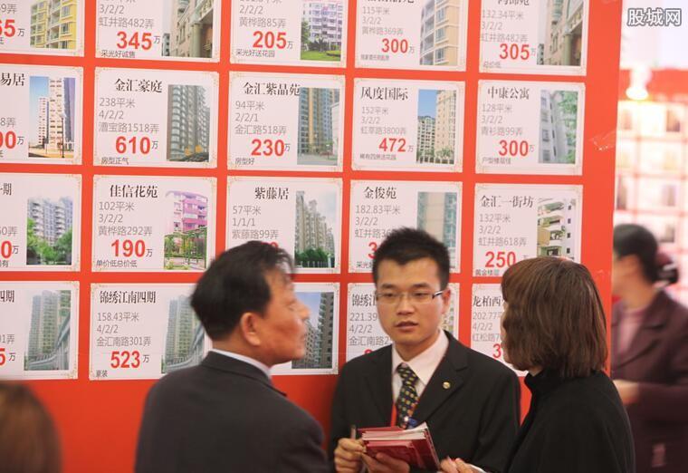 楼市告别小阳春 今年下半年房价大跌还是大涨?