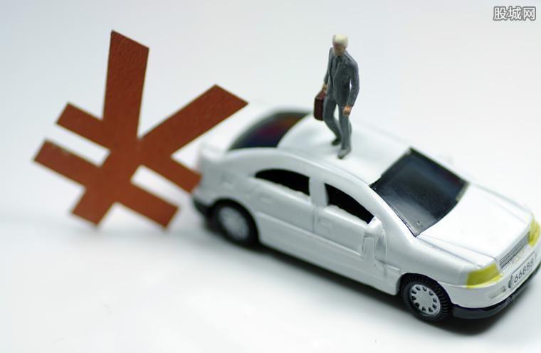 怎么领取汽车报废补助