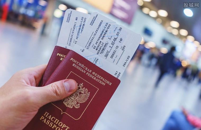 登机通行证