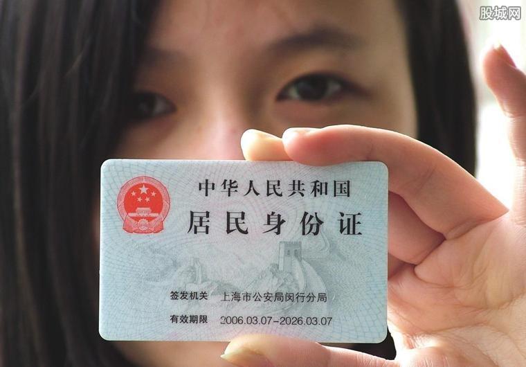 身份证照可用手机拍