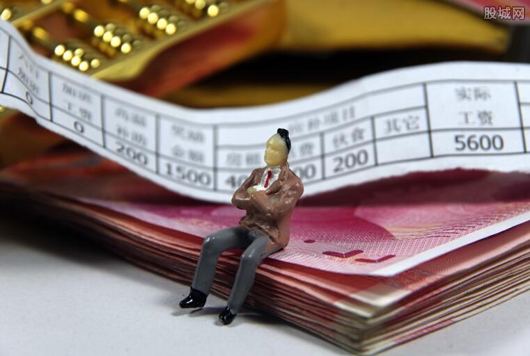 企业退休补发工资 补发17个月工资详细内容