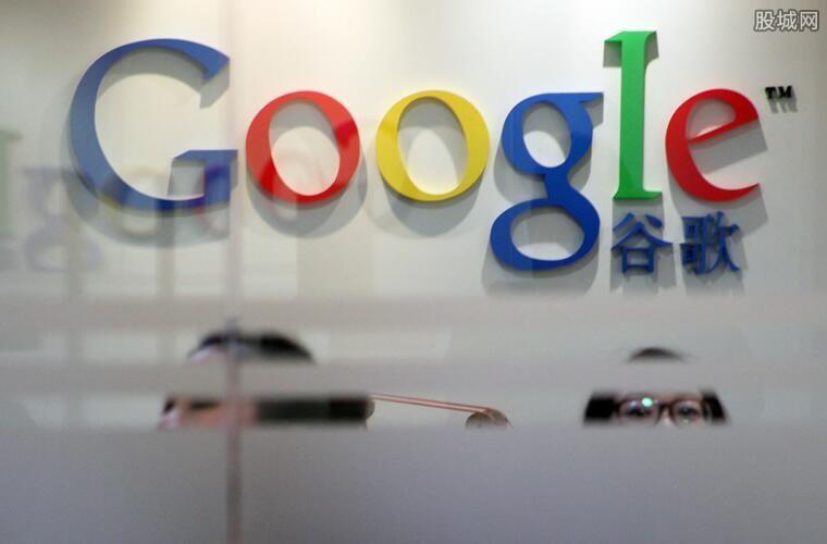 谷歌要求美国政府解禁华为