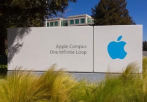 苹果收购英特尔 苹果想学华为需要奋斗多少年?