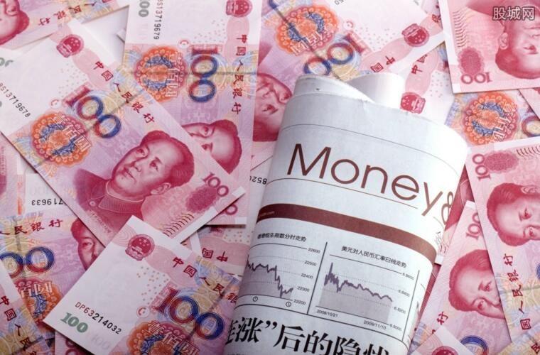 伊朗货币兑人民币汇率