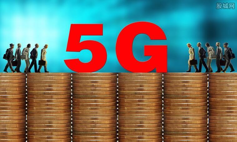 华为5G最新消息