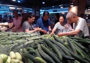30种蔬菜平均价降4% 蔬菜批发价回落了!