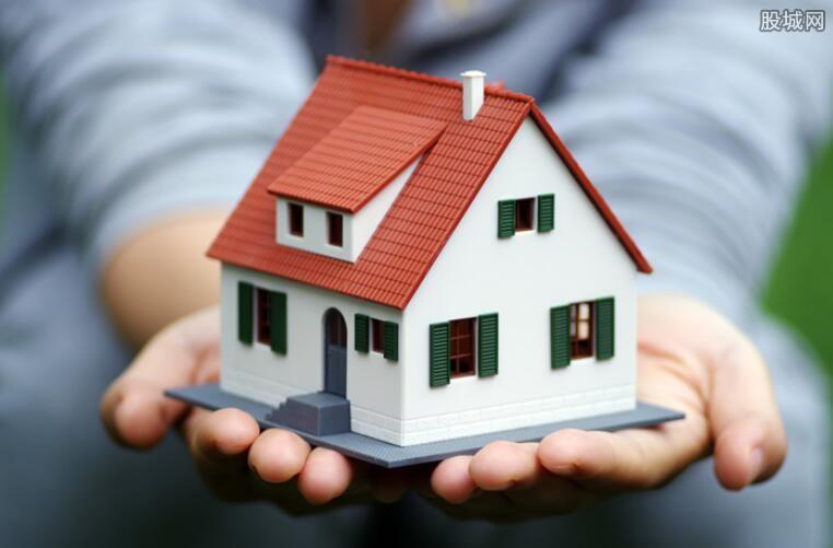房产税开征最新消息