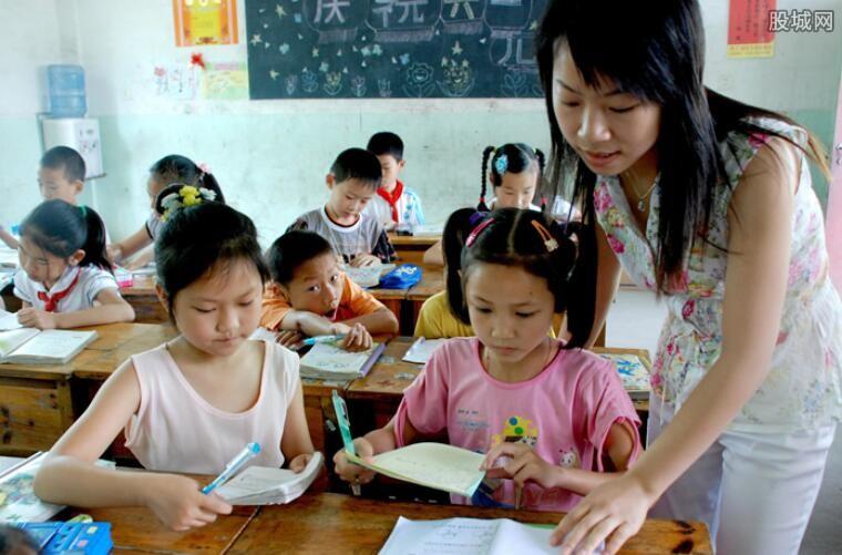 教师涨工资最新消息