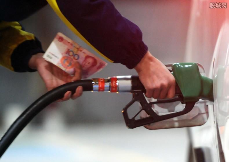 下一轮油价调整时间