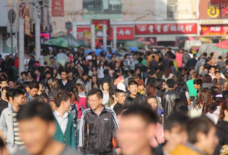 联合国世界人口报告引热议