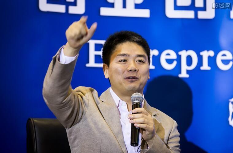 京东创始人刘强东