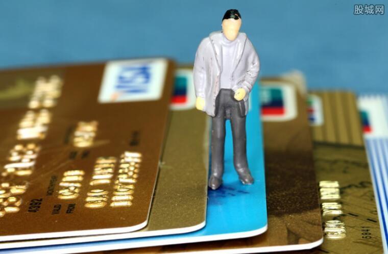人死后信用卡处理