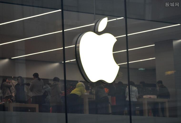 苹果发布会引关注