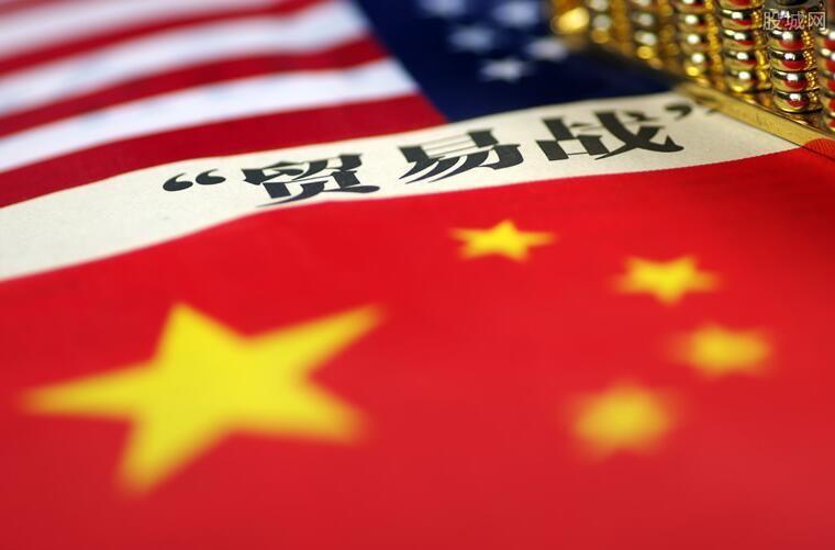 中美最新消息今天