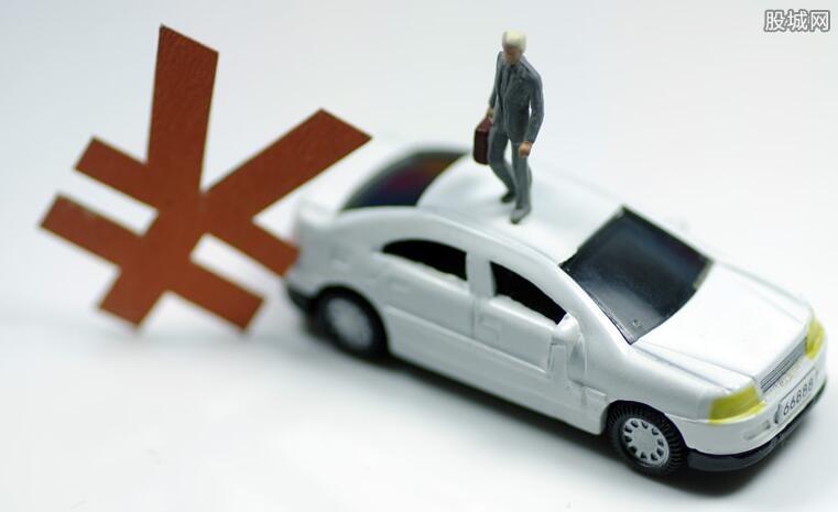 7月1日起汽车降价 购置税2019年新政策实施
