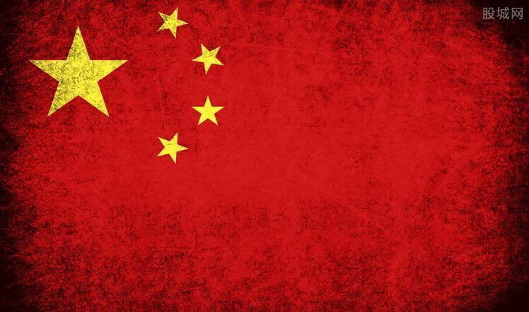 中国最新消息