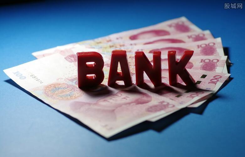 银行卡资金被盗