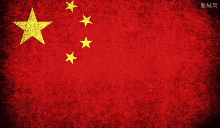 中国经济最新消息