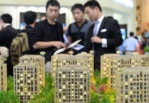 2019中国房价下跌时间表 三四线楼市最新消息