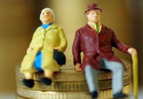 人社部延迟退休文件公布了吗 哪年生不用延迟退休?