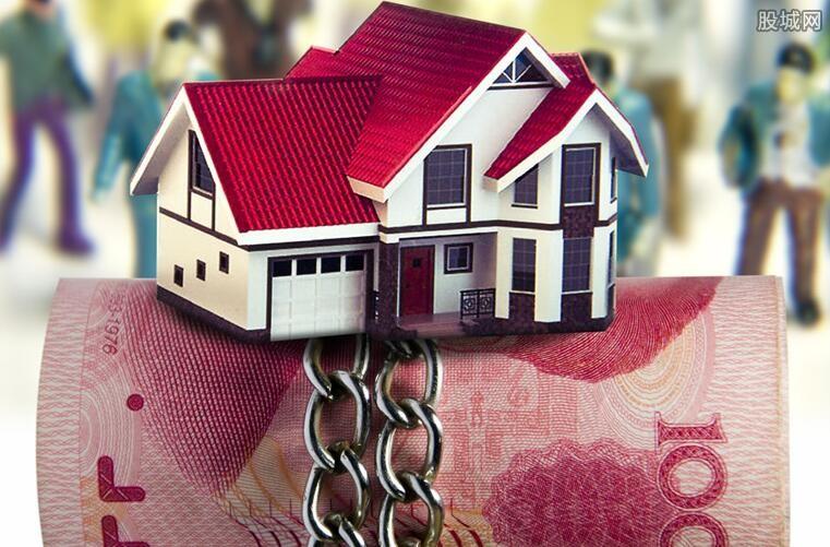 首套房贷利率上调多少