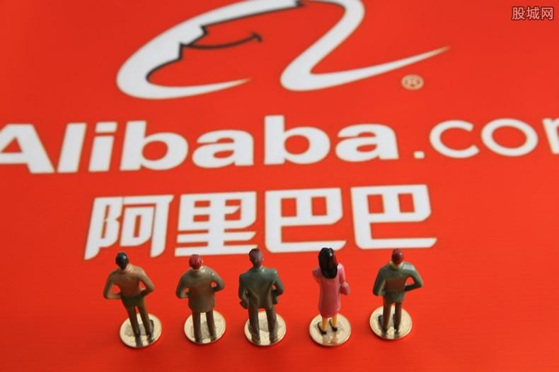 阿里巴巴推迟香港IPO