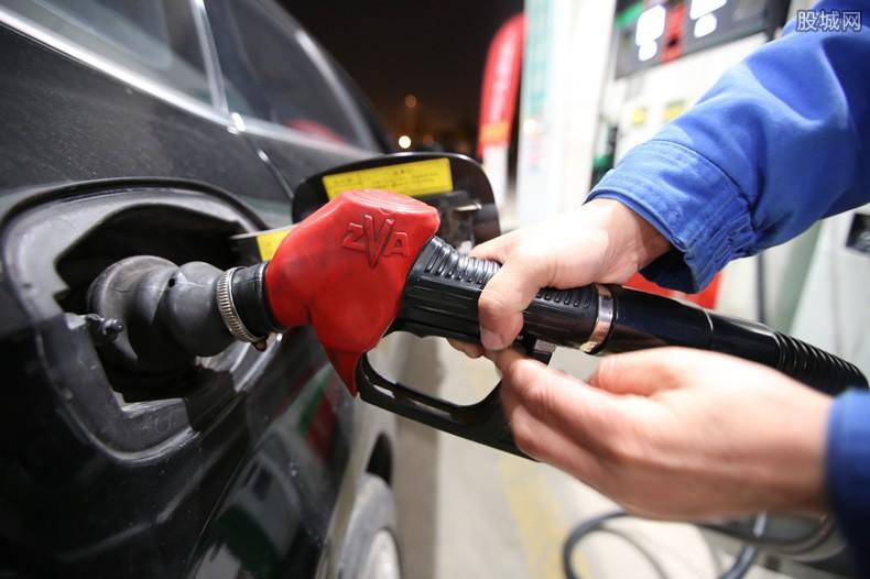 油价实现下跌