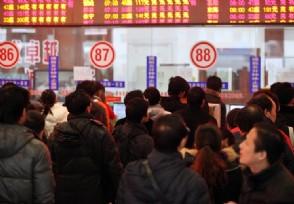 逃票480次省下2万 已被上海铁路警方刑事拘留
