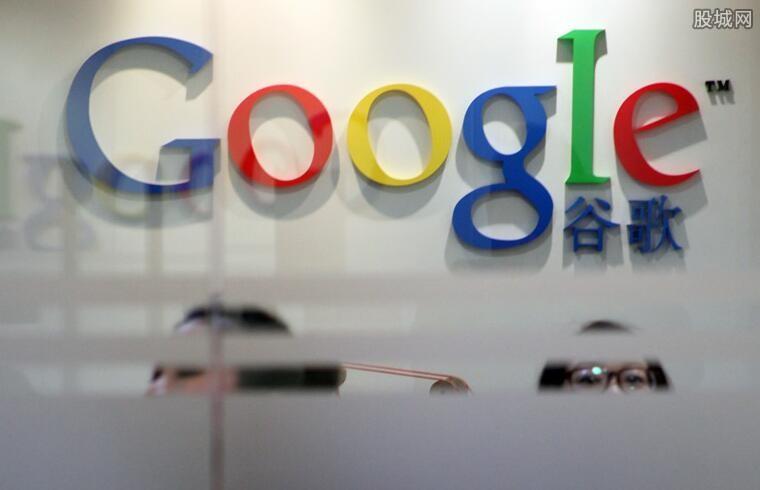 谷歌被罚2亿美元原因