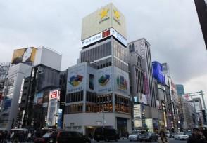 全球最安全城市榜 日本东京又排在第一名
