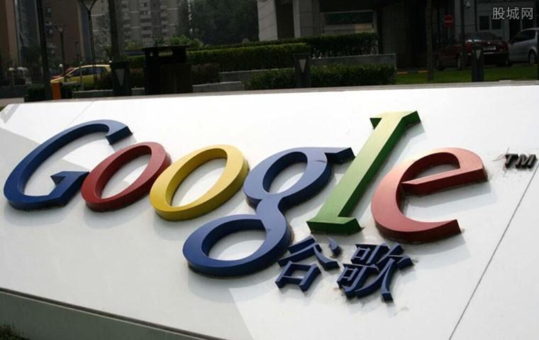 谷歌同意支付罚款5亿欧元