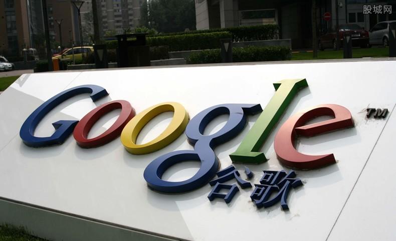 谷歌涉在法国逃税