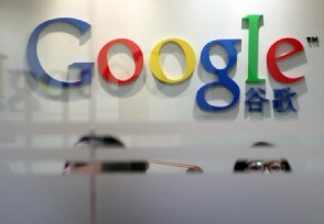 谷歌涉在法国逃税 谷歌为什么逃税被罚78亿