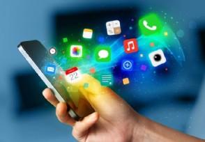哪个赚钱app比较靠谱 目前最挣钱靠谱的app