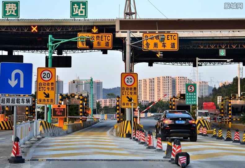 国庆节高速免费通行