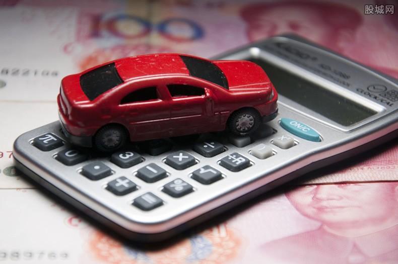 车贷注意事项