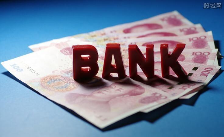 上海商业银行是外资
