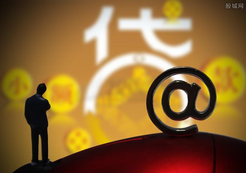 湖南取缔网贷机构 重磅!投资者要注意了