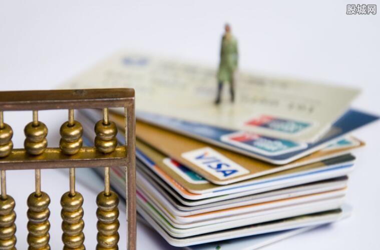 信用卡欠款自救方法