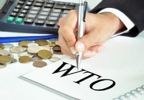 韩国宣布放弃发展中国家 韩国失WTO优惠有何影响?