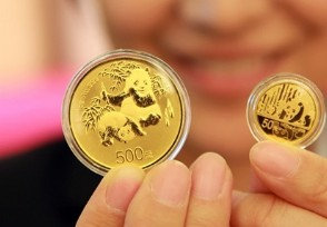 熊猫纪念币价格表 熊猫纪念币多少钱一套