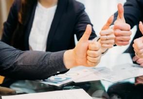 创业补贴政策2019 怎么申请创业补贴