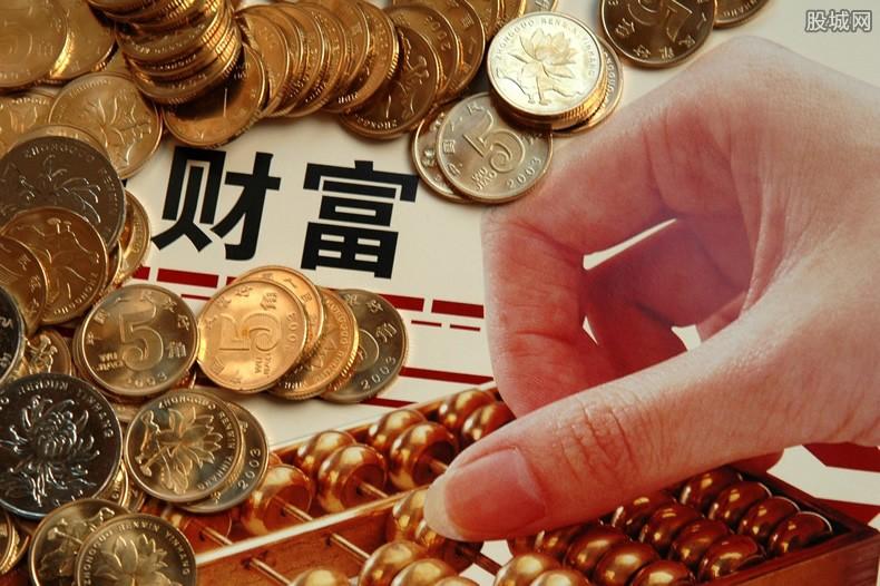 中国最大隐形富豪是谁