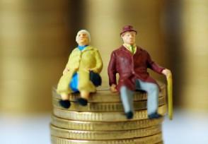 延迟退休从哪年开始 2020年能推出延迟退休方案吗