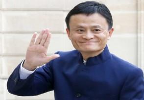 马云否认双11数据造假 双11成交额超华尔街预期