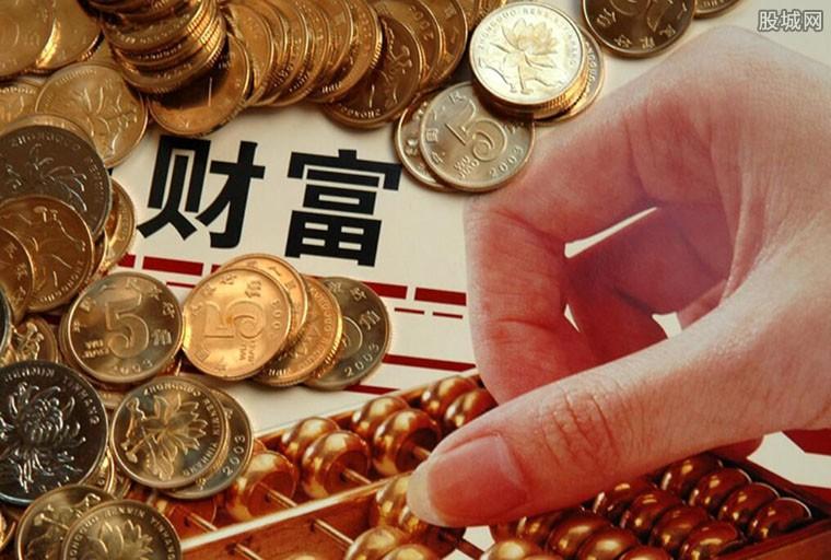 王泽龙身家或超30亿元