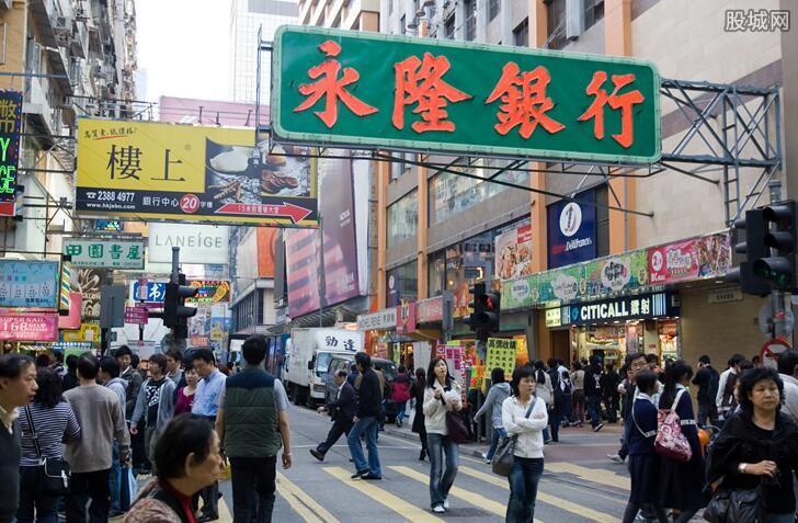 香港人一个月工资