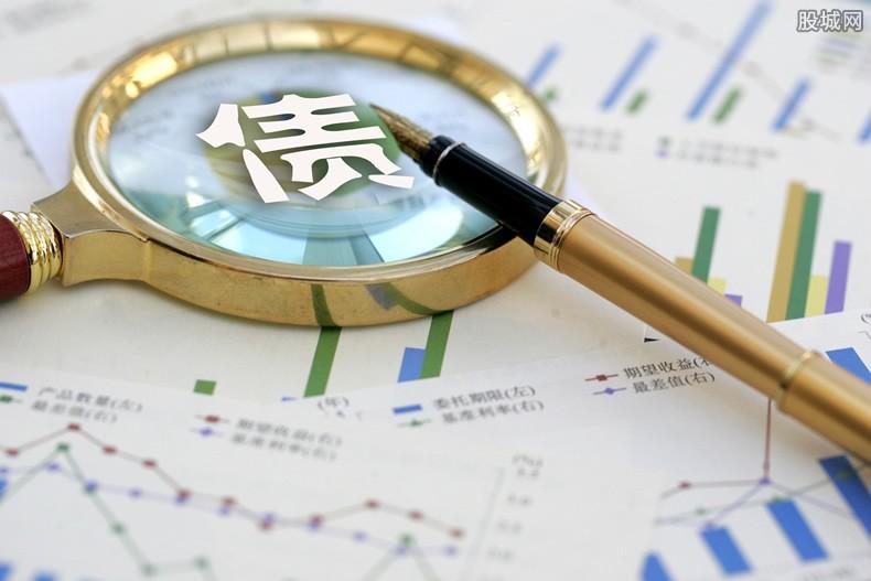 台湾华映公司破产
