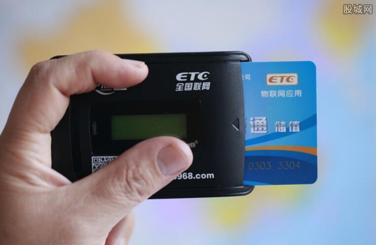 ETC一年的费用